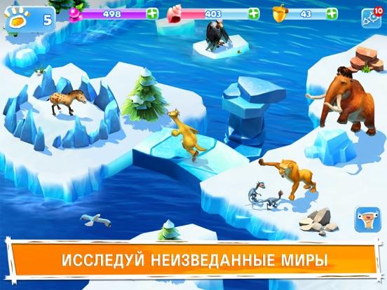 Ледниковый Период: Приключения для iPad