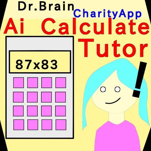 DrKeisan:BrainCalculation8783