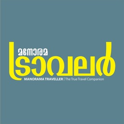 Manorama Traveller