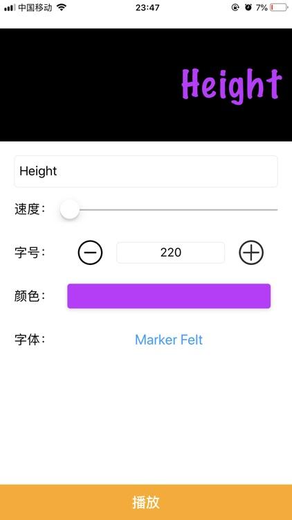 小飞弹幕 screenshot-3