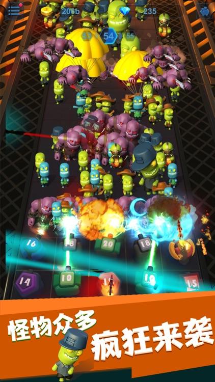 疯狂打僵尸3D版-辉煌岁月射击游戏 screenshot-4