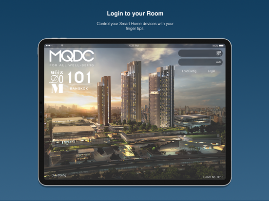 MQDC Smarthome screenshot 6