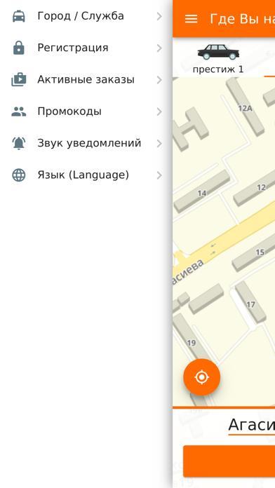 Такси Престиж в г. ДербентСкриншоты 8