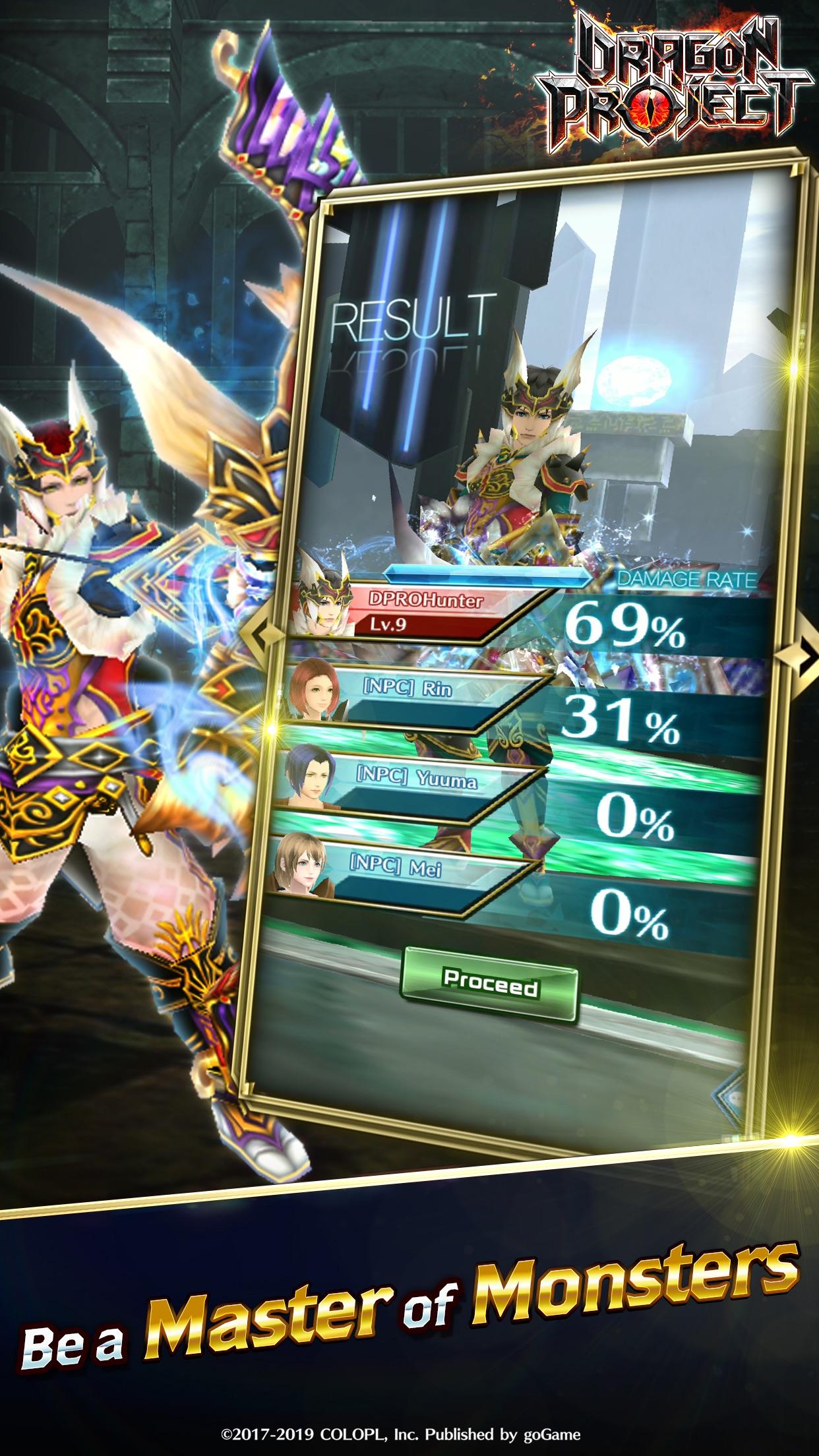 Dragon Project Screenshot