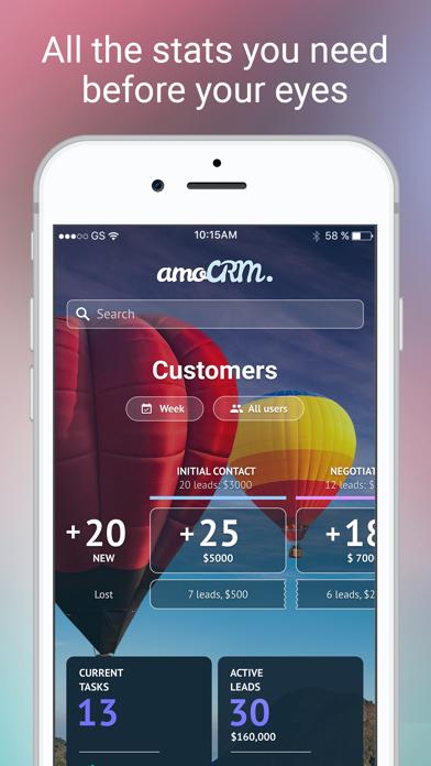 amoCRM 2.0 screenshot