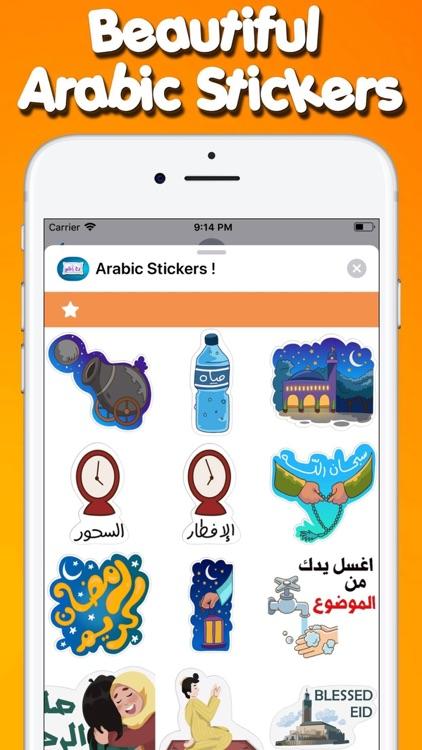 Arabic Stickers ! screenshot-4