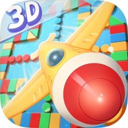 全民飞行棋3D