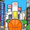 渋谷バスケットボール