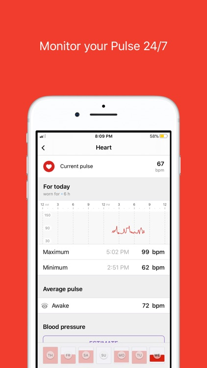 HEALBE screenshot-3