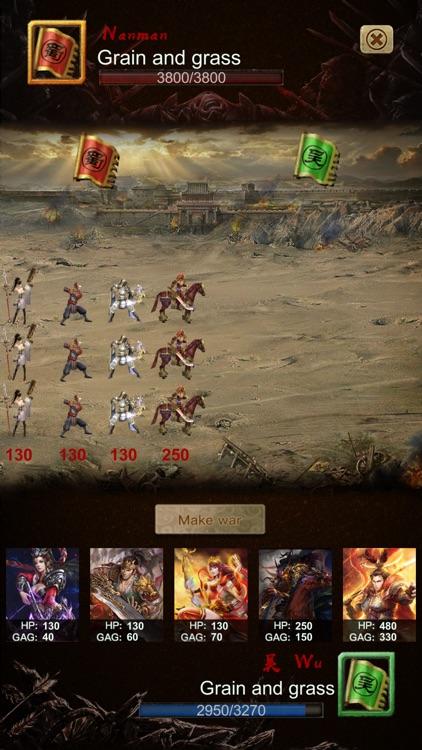Unifying The Three Kingdoms screenshot-6