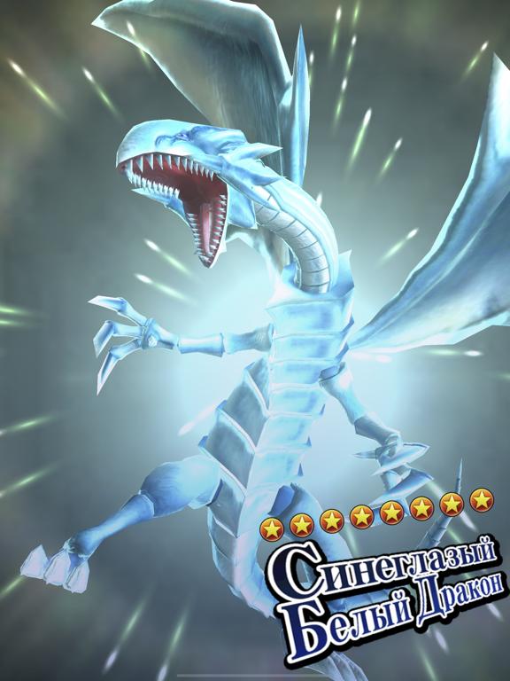 Скачать Yu-Gi-Oh! Duel Links