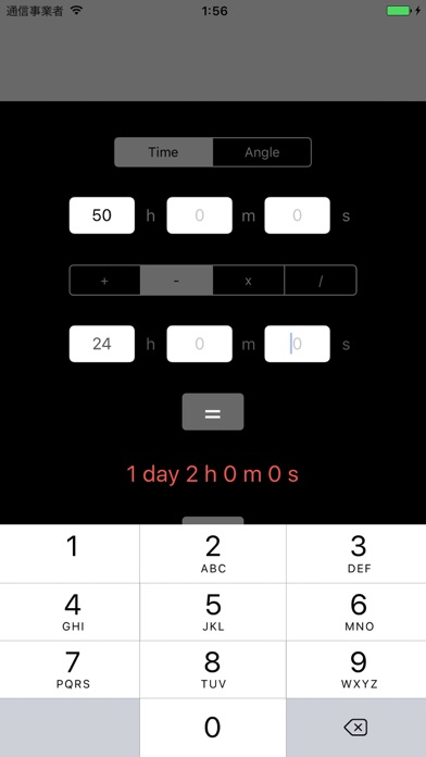 時間と角度の電卓のスクリーンショット2