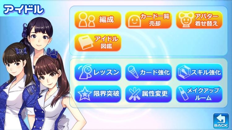 ハロプロタップライブ screenshot-5