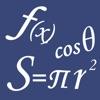 数学公式集 - - iPhoneアプリ