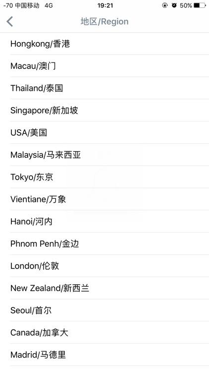 ICBC Mobile Banking screenshot-4