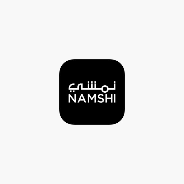 ee7a692ba  Namshi Fashion - نمشي للأزياء on the App Store