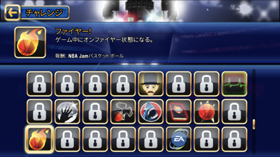 NBA JAM by EA SPORTS™のおすすめ画像3