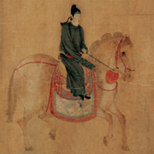 Chinese Paintings icon