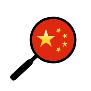 HanYou - Chinese Dictionary