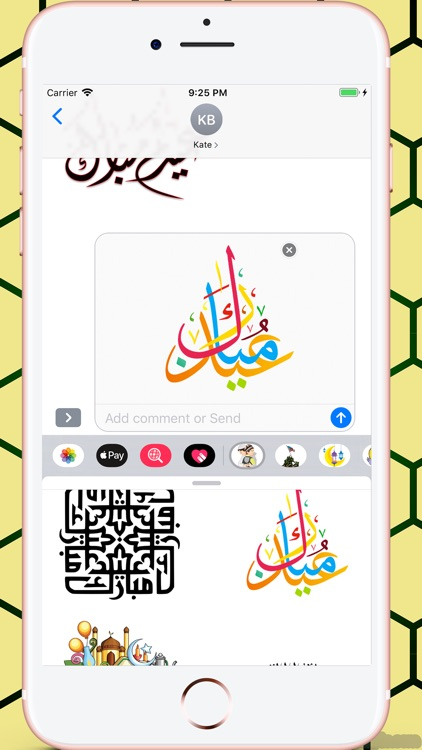 Eid Mubarak عيد الفطر Stickers screenshot-6
