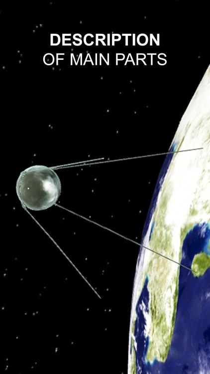 Explain 3D: Solar system