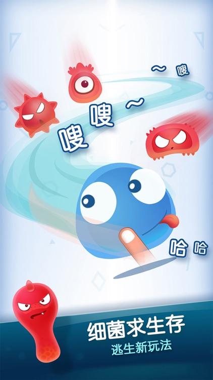 红蓝大作战2(双人游戏合辑) screenshot-3