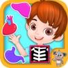子どもたちがからだと体の百科事典を学ぶ - iPhoneアプリ