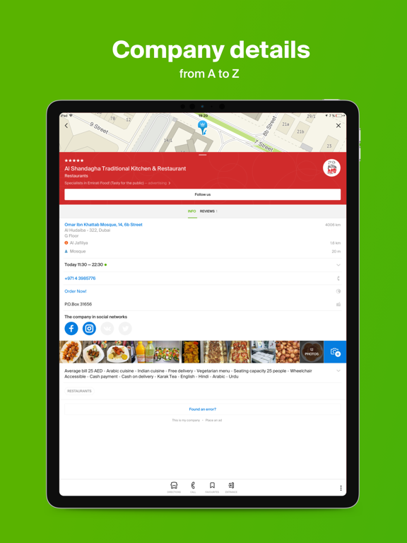 Screenshot #5 pour 2GIS — Maps & Navigation