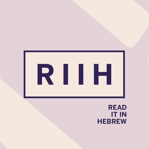 RIIH - Read It In Hebrew