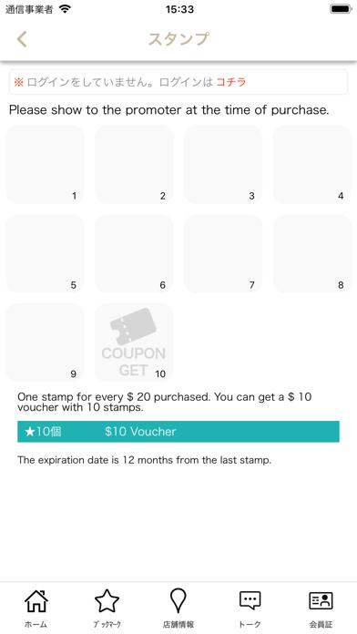 Screenshot for Sky21 Stamp Card App in Venezuela App Store