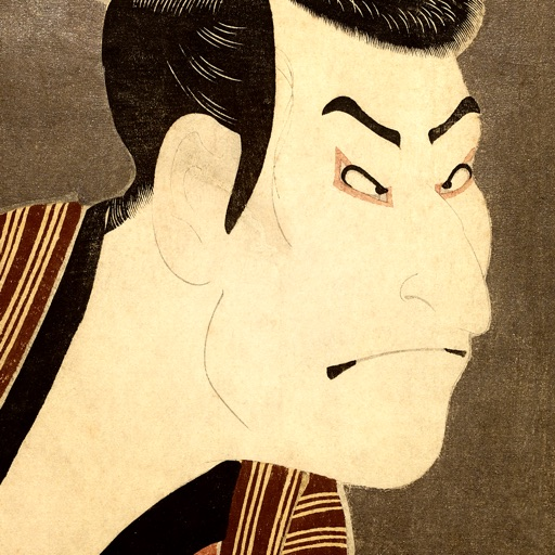 Ukiyo-e Wallpapers