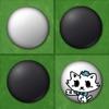 リバーシ入門Jeky&Hydie非オンライン対戦プロジェクト - iPhoneアプリ