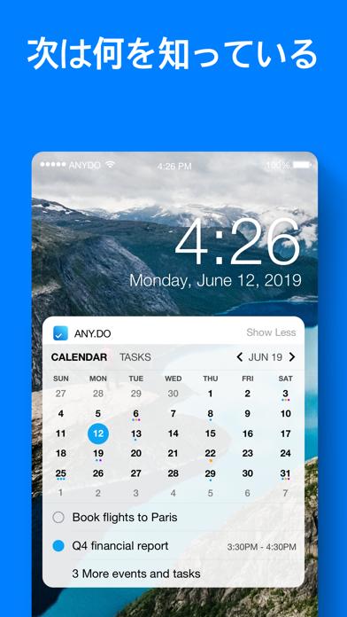 Any.do: To-doリスト&カレンダーのおすすめ画像2