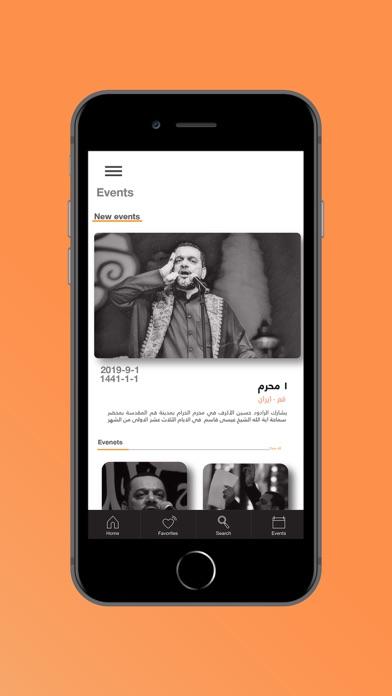 حسين الاكرف- التطبيق الرسميلقطة شاشة6