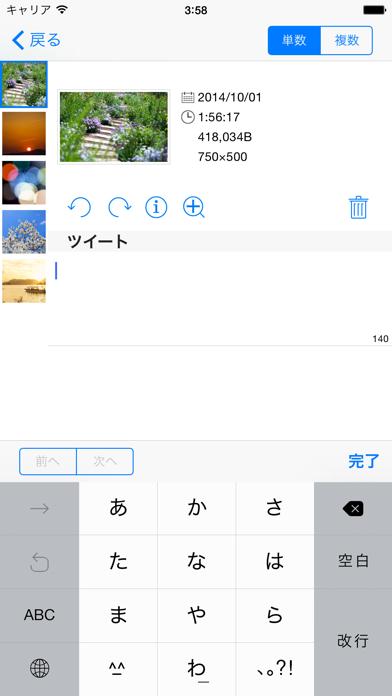 Picport screenshot1