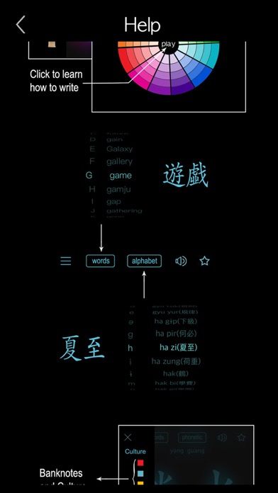 Korean Hanja Handwriting ! screenshot 8