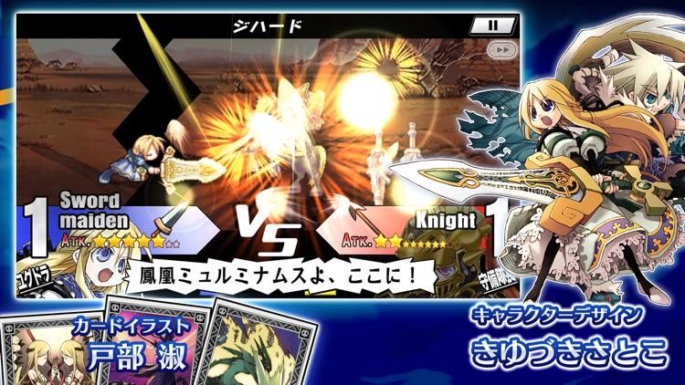 ユグドラ・ユニオン YGGDRA UNION screenshot-0