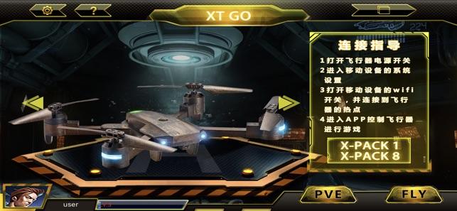 XT-1 AR on the App Store