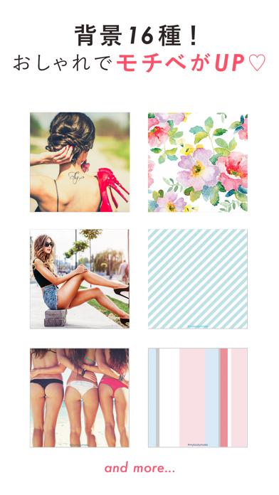 シンプルかわいい体重記録アプリ by MYBODYMAKEのおすすめ画像3