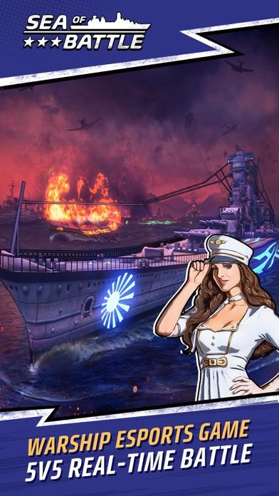 Fleet Battle PvP screenshot 1