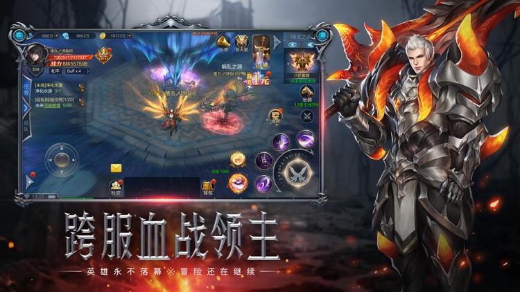 暗黑猎神-大型暗黑魔幻题材动作游戏 screenshot-3