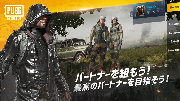 PUBG MOBILE screenshot-1