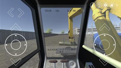 重機でGo -ショベルカーPLUS-のおすすめ画像5