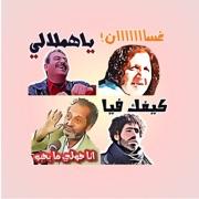 ملصقات تعبيرية مضحكة