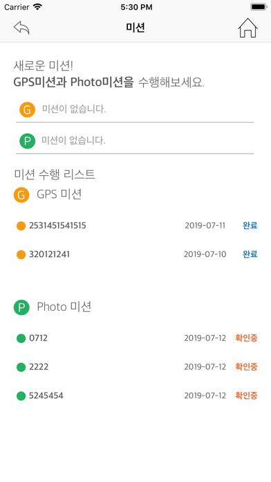 点击获取한림성심대_셀프업