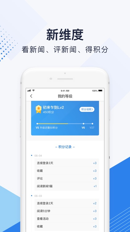经济日报-财经头条新闻热点资讯平台 screenshot-4