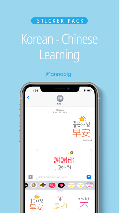 Korean Chinese Learning screenshot 1