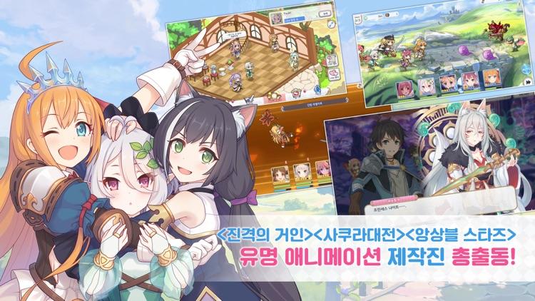 프린세스 커넥트! Re:Dive screenshot-3