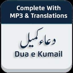 Dua e Kumail with Translations