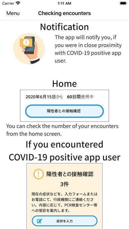 COCOA - COVID-19 Contact App screenshot-9